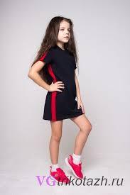 Купить детские <b>сарафаны</b> и <b>платья</b> оптом по низким ценам без ...
