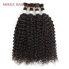 <b>Mogul Hair</b> Jerry Curly <b>Hair</b> Bulk Natural Color <b>Indian Remy Human</b> ...