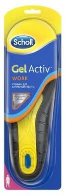 <b>Стельки для активной работы</b> Scholl GelActiv Work, женские ...