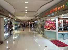 Shatin Centre