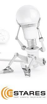 <b>Estares</b> светодиодные <b>светильники</b> и лампы | ВКонтакте