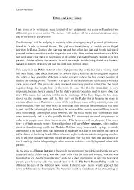 personal code of ethics essay   key recommendations to write a    personal code of ethics essay about