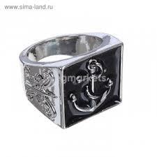 Мужские <b>кольца</b> из <b>серебра</b> в Астрахани 🥇
