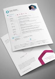 creative professional multipage resume template examplecreative professional multipage resume template preview