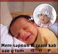 Funny baby pictures in urdu via Relatably.com