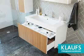 Каталог мебели для ванных комнат компании <b>VELVEX</b>