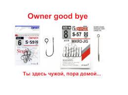 Копия vs Оригинал .Что лучше Owner <b>S</b>-<b>59</b> или <b>Fanatik</b> S-57 ...