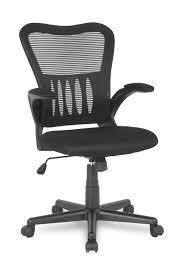Офисное <b>кресло College HLC-0658F</b> недорого купить в магазине ...