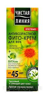 <b>Антивозрастной фито-крем для век</b> Чистая Линия Арника и ...