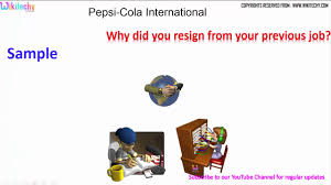 pepsi cola international top most interview questions  pepsi cola international top most interview questions 15761610157615871610 1603160816041575 15751604159315751604160516101577