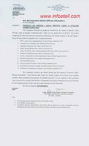 speech essay writing competition com letter for conduct of competitions 2015 topics for essay speech competitions