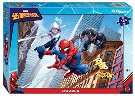 <b>Пазл Step puzzle Marvel</b> Человек-паук - 2 (94079), 160 дет ...
