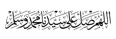 رد: من أخلاقه صلى الله عليه وسلم ...تصميم