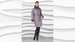 Новое зимнее <b>пальто Conso</b> 44it купить в Москве на Avito ...