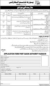 opportunities in port qasim authority karachi online application form career opportunities in port qasim authority karachi online application form