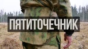 Видеозаписи ALLMULTICAM | Центр тактического снаряжения ...