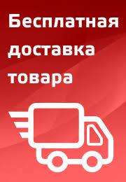 <b>ACV PG</b>-<b>522 автоакустика</b> 13см - Zakaz43 интернет-магазин