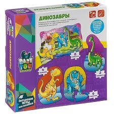 <b>Bondibon Набор пазлов</b> Динозавры, 4 <b>пазла</b>, в коробке 21х6х22 ...