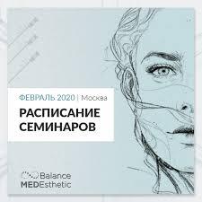 <b>BalanceMedEsthetic</b> современная эстетическая медицина и ...