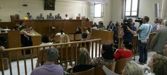 Αποτέλεσμα εικόνας για δικηγοροι