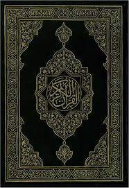 أحمد محمد العبيد