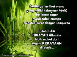 Image result for hidayah wallpaper