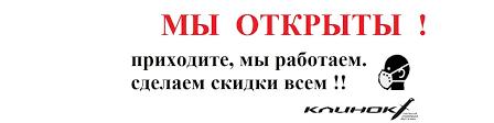 КЛИНОК - АРХАНГЕЛЬСКий клуб любителей НОЖЕЙ | ВКонтакте