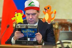 """""""У него либо начался склероз, либо он нагло врет"""", - Саакашвили напомнил Медведеву про разрыв дипотношений Грузии и РФ в 2008 году - Цензор.НЕТ 6374"""