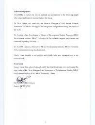 Ferdous Jahan  Coordinator of Master of Development Studies Program  BRAC Development Institute  BRAC
