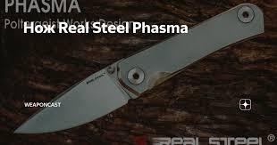 <b>Нож</b> Real Steel <b>Phasma</b> | WeaponCast | Яндекс Дзен