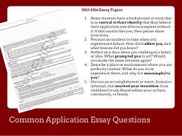 Common app essay questions examples FC     FAMU Online