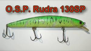 <b>O.S.P.</b> Asura <b>Rudra</b> 130 <b>SP</b> - полный обзор и проводка <b>воблера</b> ...