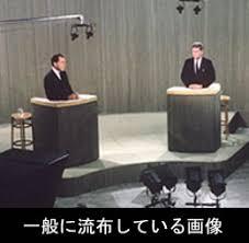 「1960年のリチャード・ニクソンとジョン・F・ケネディの討論会」の画像検索結果