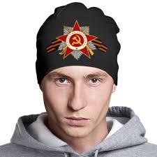Шапка классическая унисекс Орден <b>Отечественной Войны</b> ...