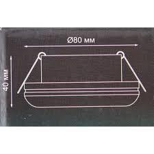 <b>Светильник встраиваемый Novotech</b> «Damla» 370387, GX5.3 в ...
