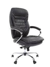 Компьютерное кресло Chairman 406 Brown - Школьные туры