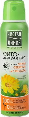 <b>Чистая Линия дезодорант</b> антиперспирант Легкая свежесть и ...