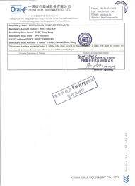 proforma invoice no professional resume cover letter sample proforma invoice no proforma invoice template for excel vertex42 invoice sampleoral e invoice samplecertificateoralinc manufacturer