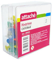 Гвоздики для досок 50шт Attache цветные в пластиковой коробке ...