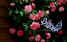 Image result for ‫امام عصر‬‎