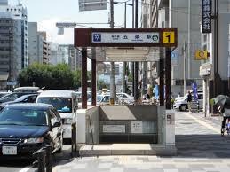 Gojō Station