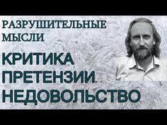 <b>Барабан</b> души [Академия Целителей, Николай Пейчев ...