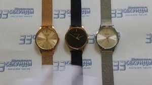 <b>Casio ltp</b>-<b>e140g</b>-9aef <b>часы</b> женские кварцевые видео обзор ...