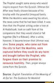 prophetmuhammad ifunny islam middot essay middot muhammad middot prophetmuhammad