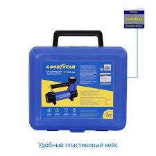Купить Автомобильный <b>компрессор Goodyear GY</b>-<b>30L</b> в кейсе в ...