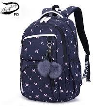 Xiang Ru Cute Student Kid Girl <b>Flower Pattern</b> Schoolbag Backpack ...
