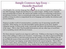 nursing application essay examples college applications example of    best college essays college application essays common app essay prompt   example of college entrance essay college admission essay sample