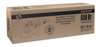<b>Угловая шлифмашина ЭНКОР 650/125</b> купить в интернет ...