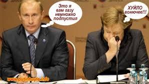 """Путин о падении российского ВВП: """"Где-то будет по этому году минус 0,3%"""" - Цензор.НЕТ 6261"""