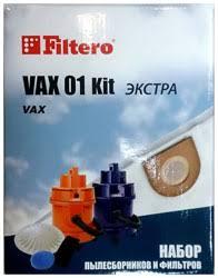 Набор <b>пылесборники</b> + фильтры <b>Filtero VAX 01</b> (2) Kit ЭКСТРА ...